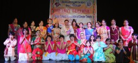 Kuchipudi Dance Workshop