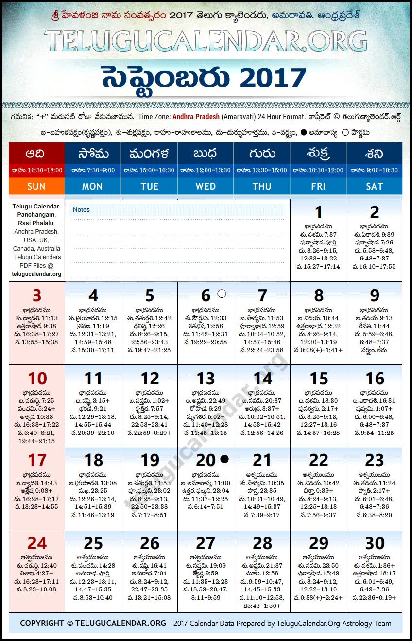 Calendar September 2017 Telugu – September printable calendars